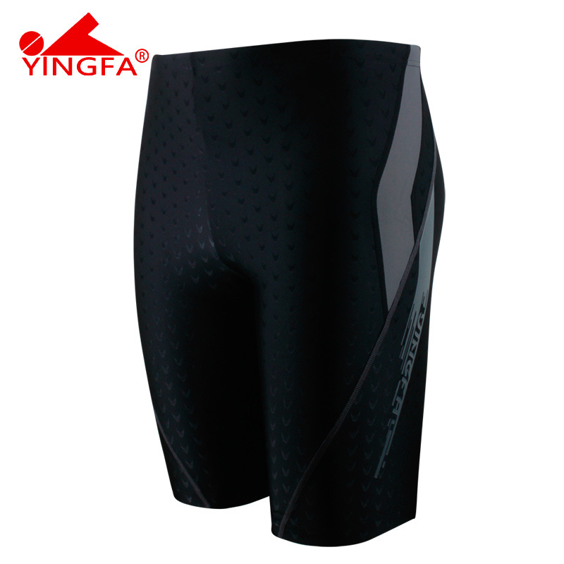 Swimming Trunks Men In Leg-Style Short Casual Swimming Trunks Shorts Boxer Bathing Suit Men's Scale Texture