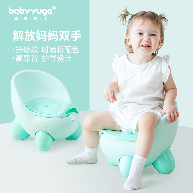 Infant Balls Pedestal Pan Baby Extra-large Thick Toilet Potty Trash Small Chamber Pot 112