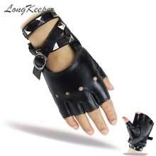 Женские полуперчатки longkeeper с заклепками аксессуары для