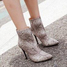 Модные женские ботинки со змеиным узором; пикантные Ботинки Martin на высоком каблуке на тонком каблуке; Mulheres Botas De Pele de sapatos de Salto Alto; ботинки на молнии