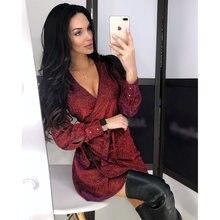 Модное облегающее Клубное платье с блестками элегантные вечерние