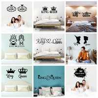Romantic King Queen Frase Vinyl Wall Decal For Bedroom Decor Wall Sticker Baby Room Decoration Stickers Home Decor Mural