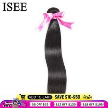 ISEE شعر ماليزي حزم من شعر مفرود 100% ريمي وصلة إطالة شعر طبيعي اللون الطبيعي سميكة 3/4 حزم مستقيم تموجات الشعر