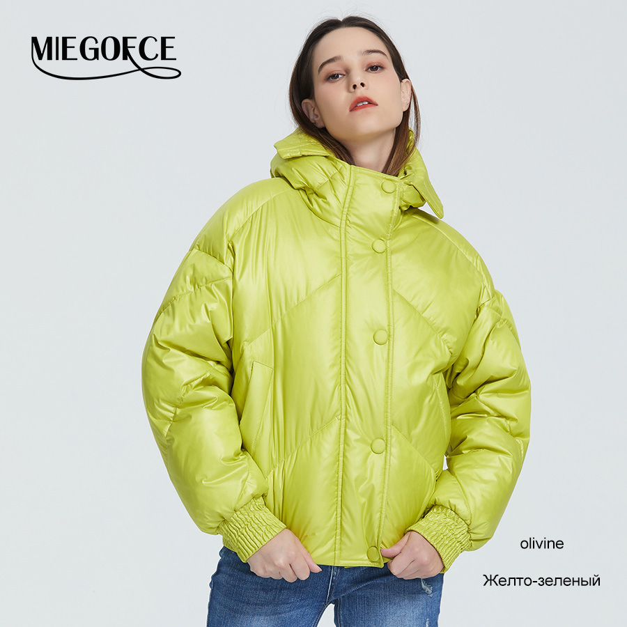 MIEGOFCE 2020 New Design Winter Coat Women's Jacket Insulated Cut Waist Length With Pockets Casual Parka Stand Collar Hooded 13