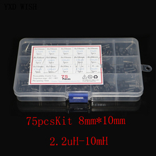 75PCS/Box 8*10mm Inductance Power Inductor Kit 4.7UH 10UH 22UH 33UH 47UH 68UH 100UH 220UH 330uh 470uh 680uh 1MH 10MH Inductors