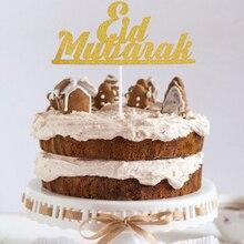 Décoration de gâteau en forme de lune dorée pour fête du Ramadan, Eid Mubarak, drapeaux de gâteaux, accessoires de fête musulmane islamique de laïd al fitr EID, 1/10 pièces