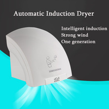 FB-503 Automatic Induction Hand Dryer Dryer Hotel Shopping Mall Bathroom Dryer Smart Home Hand Dryer стоимость