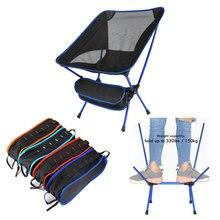 Silla plegable de viaje para exteriores, ultraligera, de alta calidad, para acampar, portátil, para playa, senderismo, asientos para Picnic, herramientas de pesca