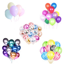1/5/10pcs 12inch Gold Sliver Latex Balloons Wedding Decorations kid's Toy Birthday Party Baby Shower Decor Globos Air Balloon(China)