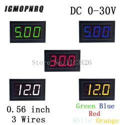 Мини вольтметр тестер цифровой тестер напряжения батарея постоянного тока 0-30 в 3 провода Красный Зеленый Синий Оранжевый Белый для автомоб...