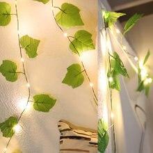 Гирлянда из искусственных виноградных листьев плюща праздничное
