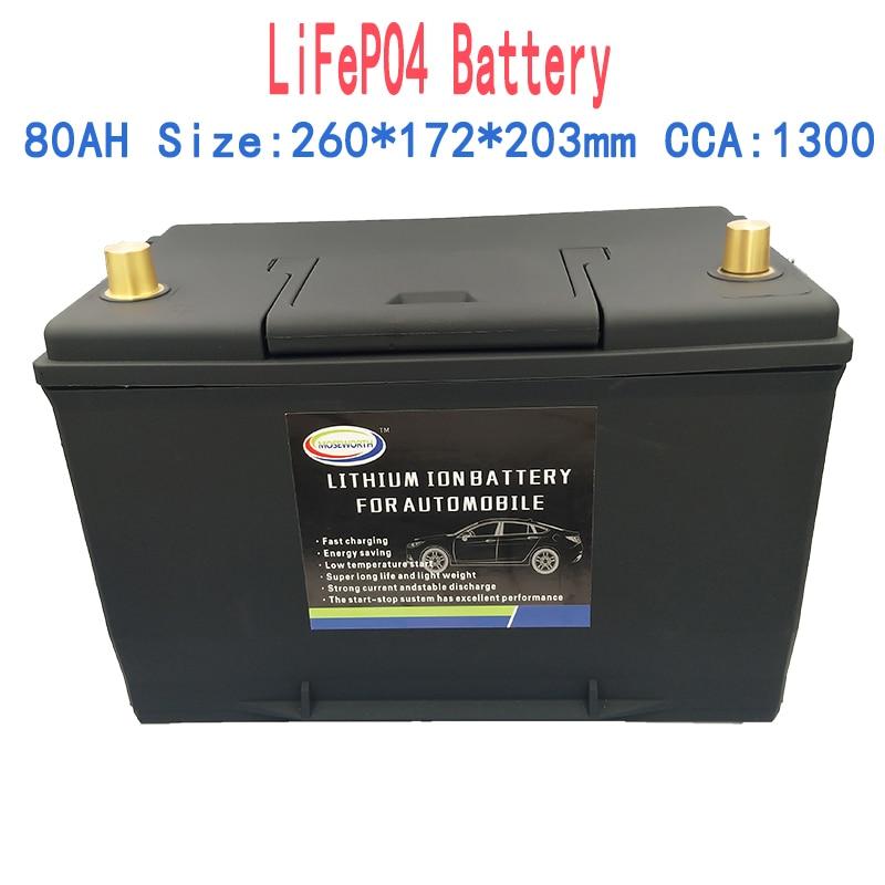 80AH 80D26L/R LiFePO4 batterie Automobile batterie 12V Lithium Phosphate ion voiture Auto 1300CCA taille-260*172*203mm LiFePo4 batterie