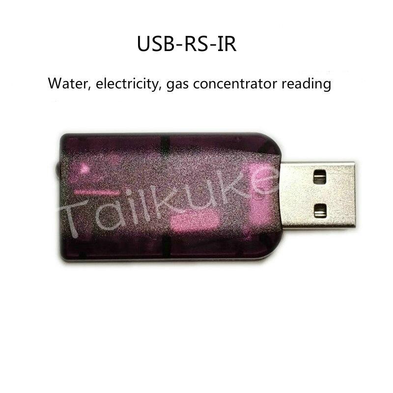 USB To Infrared IRDA Data Communication-equipment Communication Debugging-water Meter Electricity Meter Gas Meter Copy