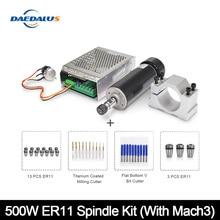 Daedalus broche 500w refroidi à lair, 110 kw, avec alimentation électrique Mach3 220V/V, pince de 52mm ER11 et pince pour Machine à graver