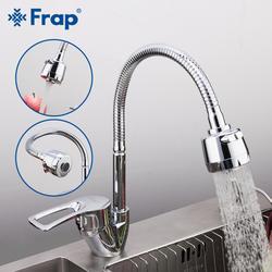 FRAP твердый кухонный миксер холодный и горячий гибкий кухонный кран Однорычажный отверстие водопроводной воды кухня смеситель для кухни