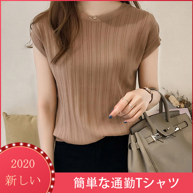 2019 Summer Ice Silk Knitted Tops Short Sleeve Solid Slim Bright Office Lady Work Causal Silk Shirts Fashion Slim Knitwear