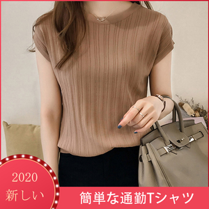 2020 Summer Ice Silk Knitted Tops Short Sleeve Solid Slim Bright Office Lady Work Causal Silk Shirts Fashion Slim Knitwear(China)