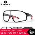 ROCKBROS Велоспорт очки фотохромные MTB дорожный велосипед очки UV400 солнцезащитные очки с защитой от ультра-светильник спортивный безопасный об...