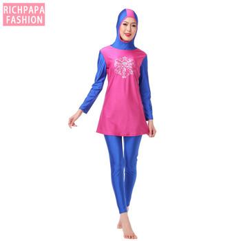 Skromny muzułmański islamski Burkinis kobiety dziewczęta kąpielówki muzułmańskie pełna okładka skromny islamski strój kąpielowy garnitury Plus rozmiar tanie i dobre opinie Spandex msl0037 Pasuje prawda na wymiar weź swój normalny rozmiar 82 Nylon + 18 Spandex Black Gray Rose red Spring Autumn Summer