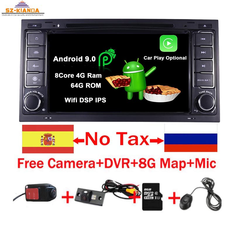 7 HD ips Android 9,0 автомобильный gps навигатор для Volkswagen Touareg T5 Transporter Multivan wifi 3g bluetooth Радио стерео Мультимедиа