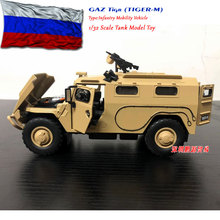 JK 1/32 Scale Tank Model Toys SPM-2 Tiger Nfantry Mobility Vehicle Diecast Metal Military Car Model Toy For Gift,Kids,Collection new arrival gift pnmr 1 18 large metal model car sport drive model scale alloy collection vehicle toys car pro fans show