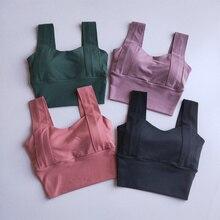 Yoga Bra Women Shockproof Sports Bra Running Workout Gym Top Gathering Widened Shoulder Belt Bra Short Vest Tops