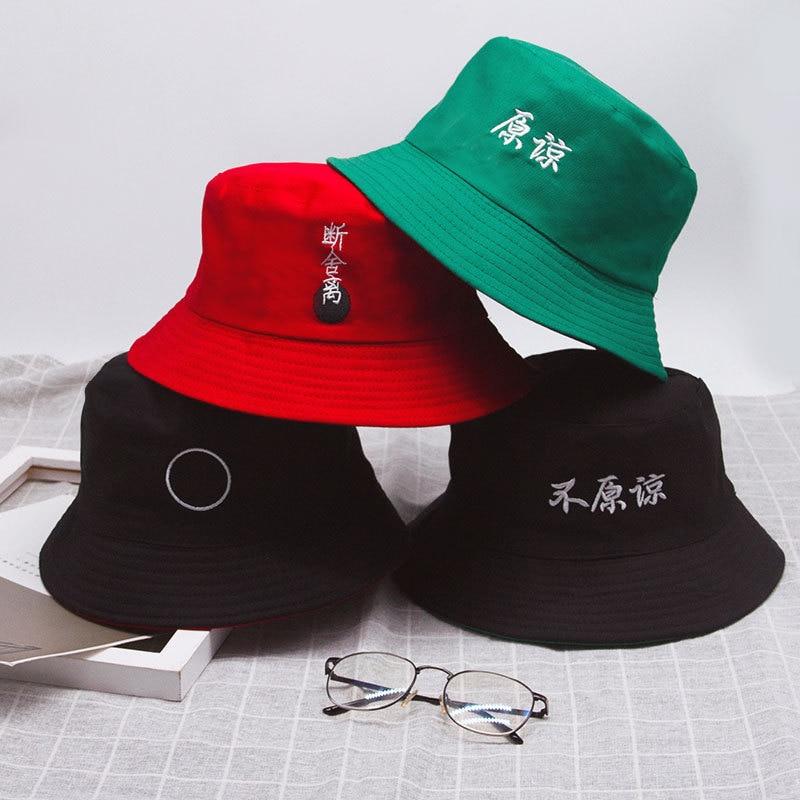 Sombreros del Cubo Gorras Bordados Sombrero de protecci/ón Solar de Cubo Pesca Pescador extranjera,Black Sombrero Divertido de Doble Cara