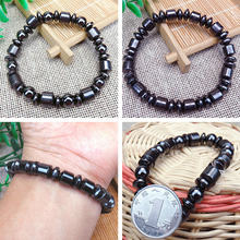 1PCS Weight Loss Black Stone Magnetic Therapy Bracelet Health Care Biomagnetism Magnet Reduce Weight Hand Ornament Men Women(China)