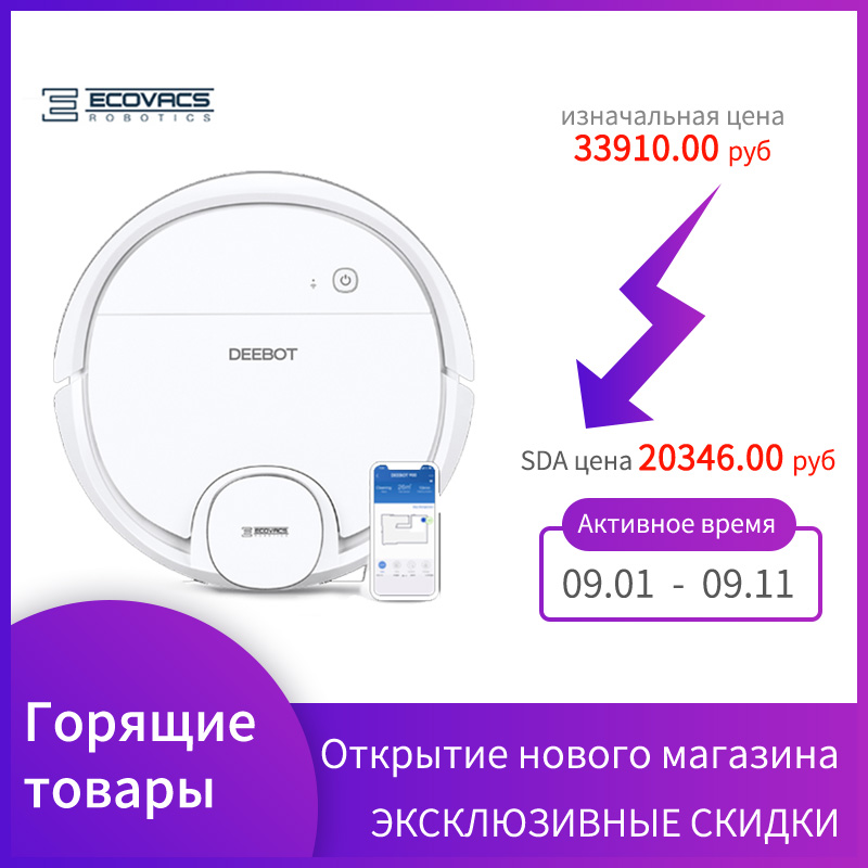 Wireless Smart robot vacuum cleaner  Washing Mop for home for dry and wet cleaning function Shipping from Russia Appliances Ecovacs Deebot OZMO 902 strong suction power,remote control and APP control mipow e27 bluetooth 4 0 smart led bulb wireless app control 100 240v