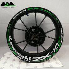 Применимо к Kawasaki ZX-6R ZX-10R ZX-14R колеса мотоцикла Стикеры, Водонепроницаемый Светоотражающие Передняя и задняя обод Стикеры