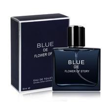 50ml Men Original Perfume Romantic Elegant Ocean Wood Fresh Fragrance Body Spray