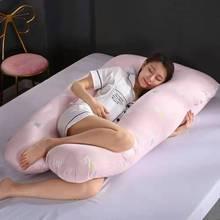 70*130 см Подушка для беременных, постельные принадлежности, подушка для всего тела, удобная u-образная Подушка для беременных, подушка для сна