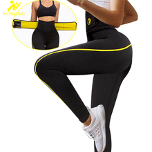 NINGMI Tummy Control Panties Waist Trainer Strap Slimming Pants Women Neoprene Sauna Body Shaper Sport Leggings Sexy Butt Lifter