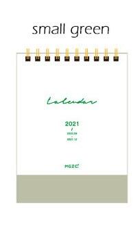2021 NEW Kawaii Cute 2 Size Solid Color Kfaft Calendar Coil Schedule Creative Desk Table Dates Reminder Timetable Planner sl2545 13