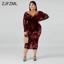 Женское кружевное платье в стиле пэчворк облегающее с глубоким