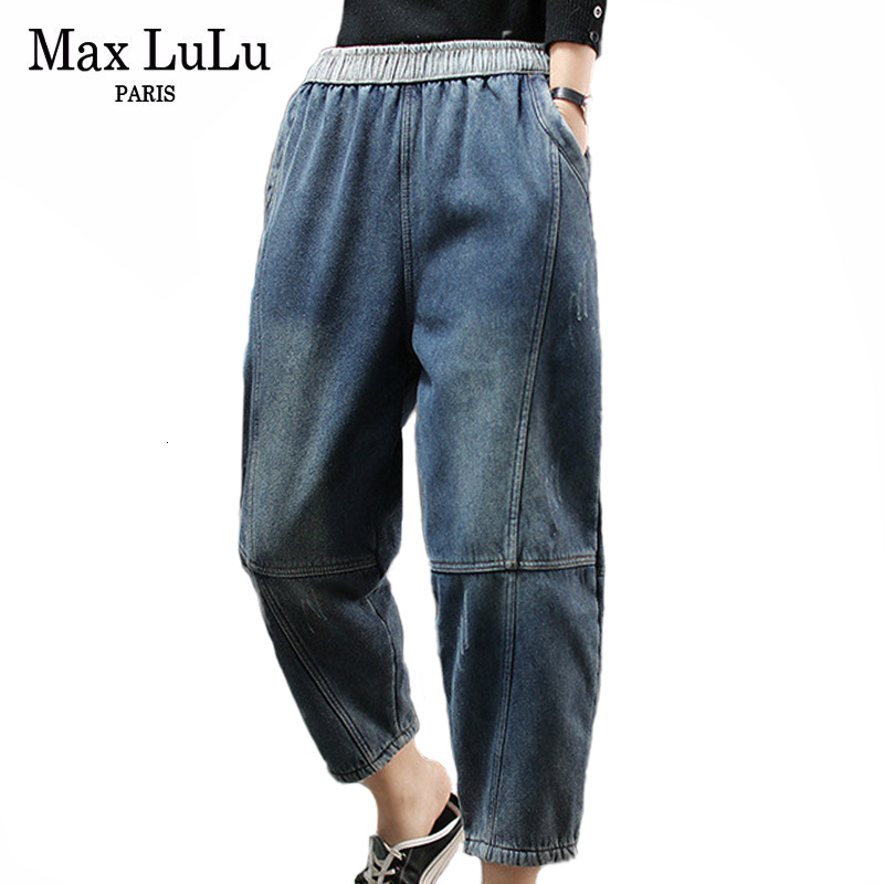 Max LuLu 2019 Korean Fashion New Winter Fur Warm Denim Trousers Ladies Loose Oversized Harem Pants Womens Vintage Elastic Jeans