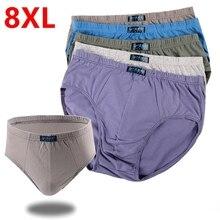 PLUS ขนาดชายชุดชั้นในชายฝ้ายกางเกงผ้าฝ้ายขนาดใหญ่สามเหลี่ยมกางเกงผู้ชายหัวกางเกงสูงเอวกางเกงหัวชายใหญ่