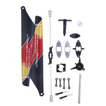 Assemble parts Robot Propeller Clip main shaft turntable accessories WLtoys V913