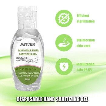60 مللي هلام المتاح المطهر اليد تعقيم هلام زجاجة رغوة الأحماض الأمينية جراثيم مضاد للجراثيم غسل اليد على