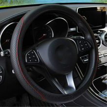 Yeni araba direksiyon kılıfı suni deri elastik kaymaz otomatik direksiyon simidi kabartma deri üzerinde araba-styling