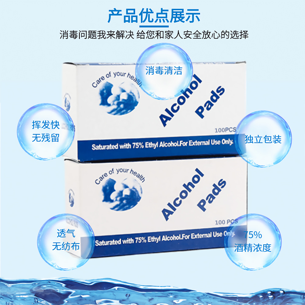 300pack 75% Alcohol Prep Swap Pad Wet Wipe For Antiseptic Skin Cleaning Care Jewelry Mobile Phone Clean
