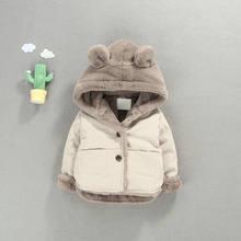 Осенне зимняя флисовая куртка для малышей; Зимний комбинезон