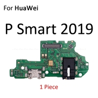 For P Smart 2019