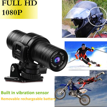 Outdoor Wild Camera 170 FOV HD 1080P Gun camera traps for Rifle Hunting Action Cam Waterproof with Gun mount for hunter 4