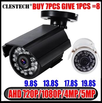 SONY IMX326 720P 1080P 4MP 5MP CCTV AHD CAMERA Digital HD Security Surveillance Mini CAMERA Home InDoor Outdoor Waterproof IP66 цена 2017
