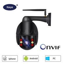 Cámara de Zoom óptico N_eye de 4mp y 5X cámara domo de velocidad HD de 1080P, Wifi, cámara CCTV de seguridad para exteriores, cámara IP a prueba de agua cctv
