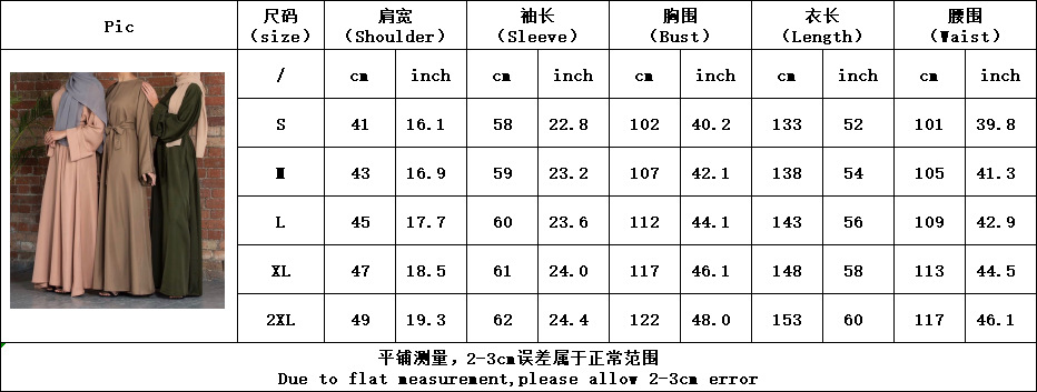 Muslim Fashion Dresses Islamic Women's Clothing Middle East Turky Solid Color Plus Size Long Dress Muslim Casual Arabic Dress 6