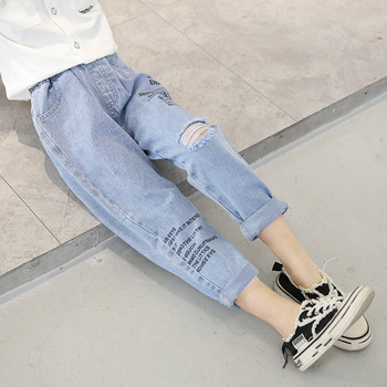 Teen Girls Jeans Fashion Holes Harem Pants for Teenage 8 10 12 years 2020 New Spring Fall Children Outfit eaboutique 2018 new street fashion rock star kids summer big holes jeans for girls jeans 2 6 years old