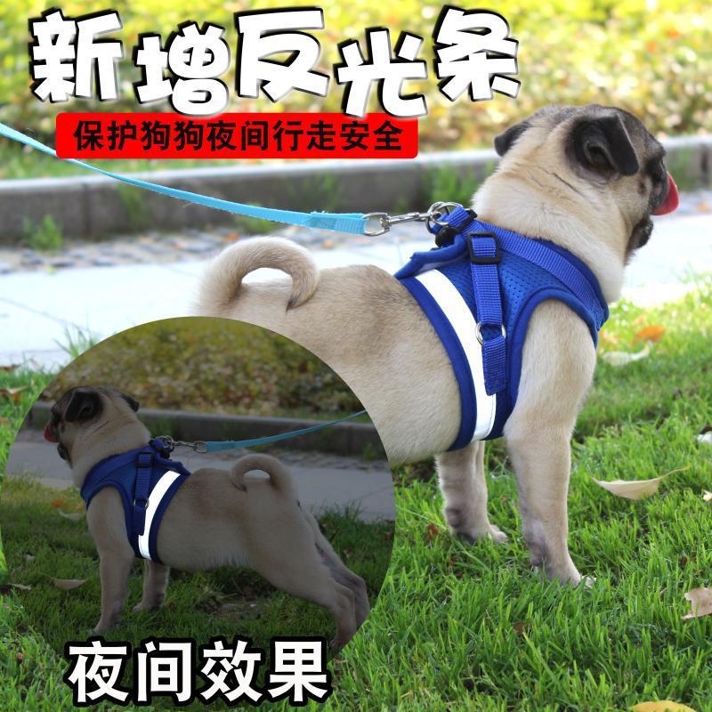 With Grid Breathable Night Reflective Vest Style Puppy Dog Suspender Strap Lanyard Not Le Neck Xiong Bei Tao Chest Traction Susp