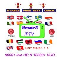 Мировое IPTV m3u подписка 12 месяцев Португалия Испания Франция Италия США голландский Ip tv m3u подписка для Smart tv PC Android Box